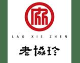 Lao Xie Zhan